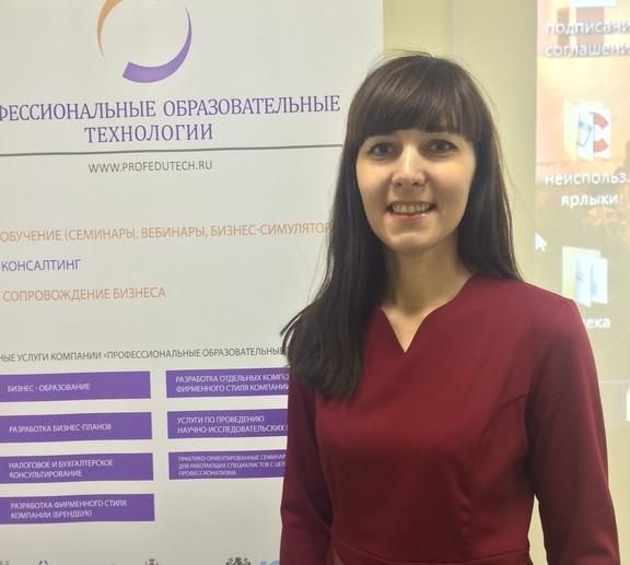Бюджетирование и управленческий учет – максимум пользы для организации - бизнес-семинар в Ростове